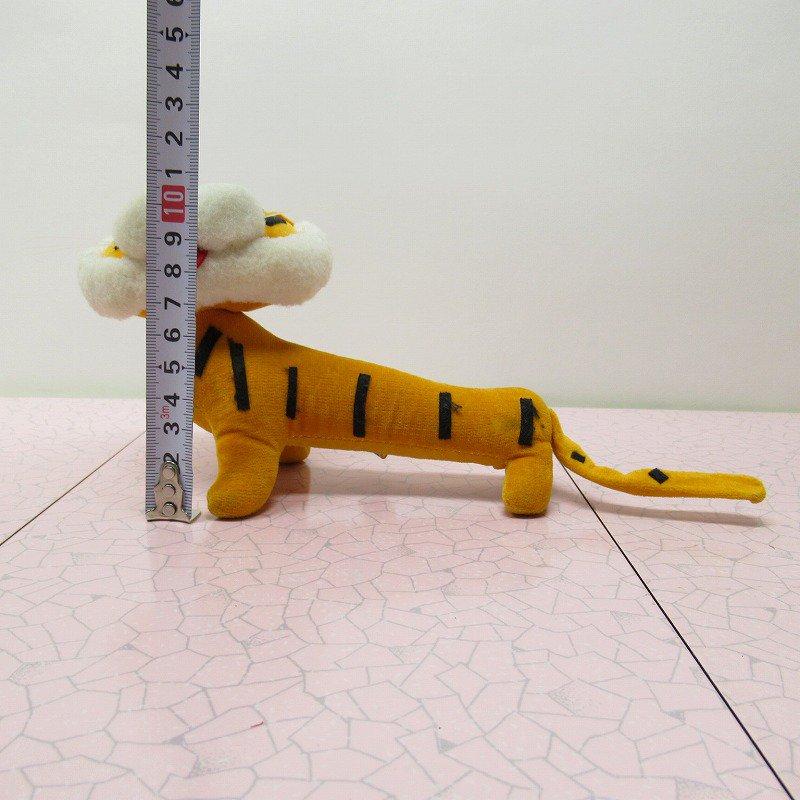 ドリームペッツ 初期日本製 ティボルト タイガー 【画像13】