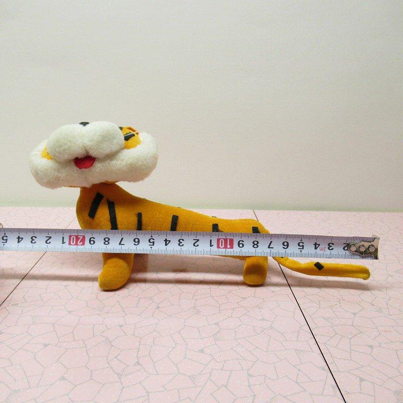 ドリームペッツ 初期日本製 ティボルト タイガー 【画像14】