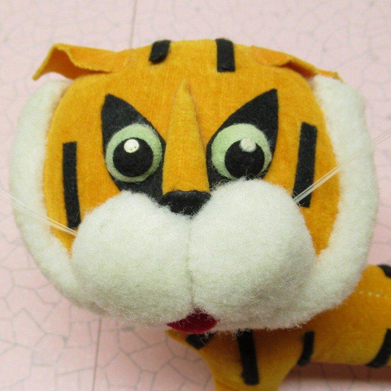 ドリームペッツ 初期日本製 ティボルト タイガー 【画像9】