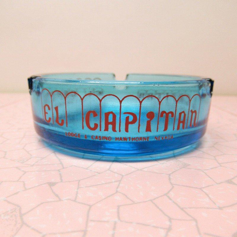 ヴィンテージ 灰皿 El Capitan ブルーカラー アッシュトレイ