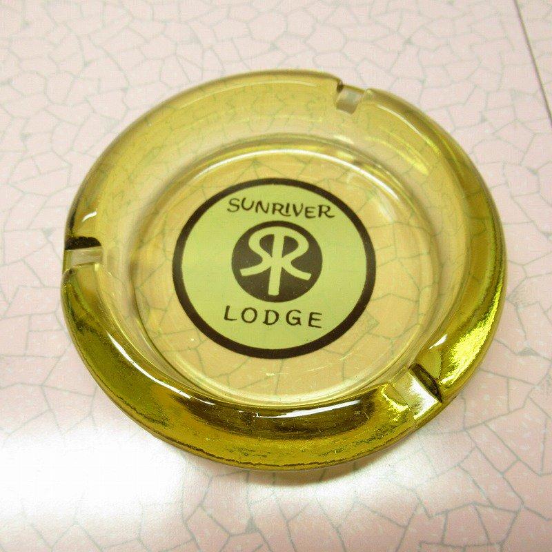ヴィンテージ 灰皿 Sunriver Lodge アンバーカラー アッシュトレイ【画像3】