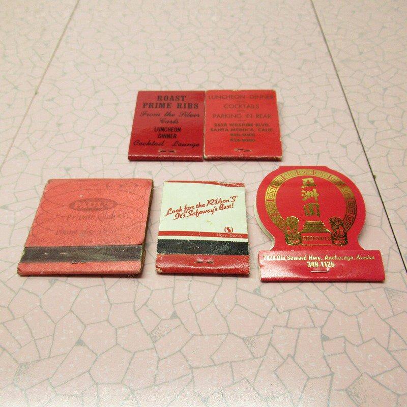 ヴィンテージマッチブック 5個セット 赤 B【画像6】