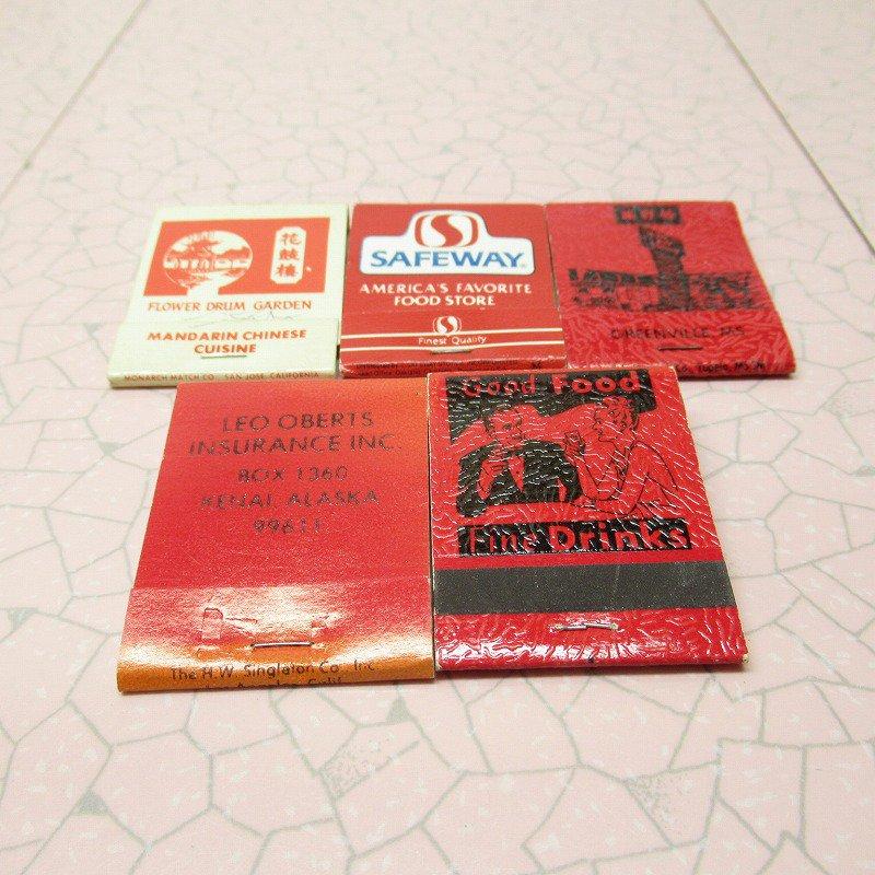 ヴィンテージマッチブック 5個セット 赤 C【画像3】