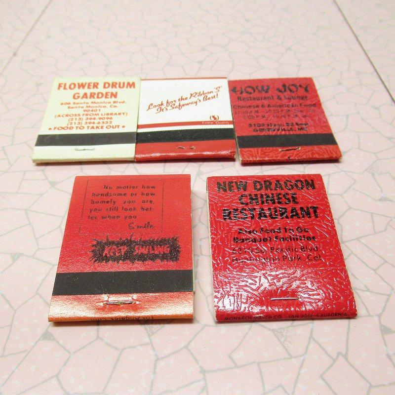 ヴィンテージマッチブック 5個セット 赤 C【画像7】