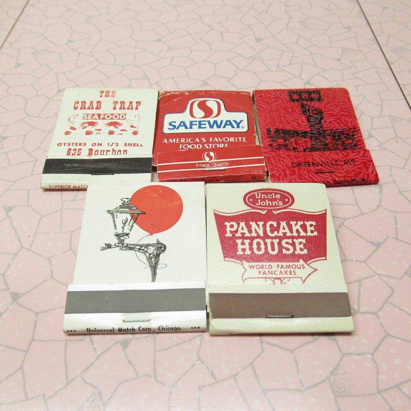 ヴィンテージマッチブック 5個セット 赤 D【画像2】