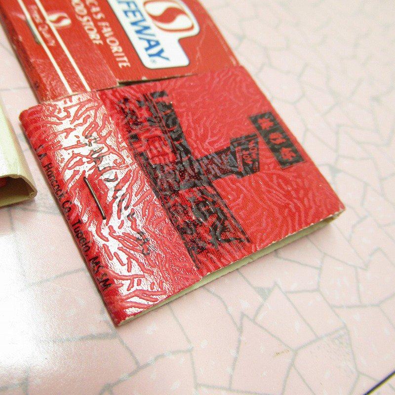 ヴィンテージマッチブック 5個セット 赤 D【画像5】