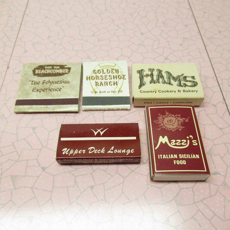 ヴィンテージマッチブック 5個セット 茶 A【画像2】