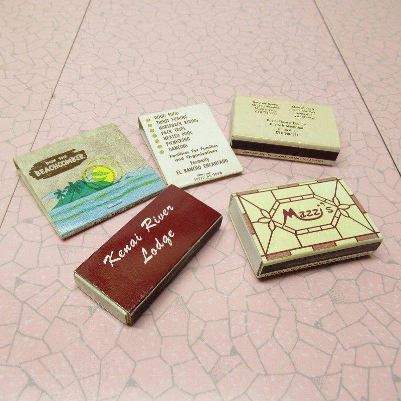 ヴィンテージマッチブック 5個セット 茶 A【画像5】
