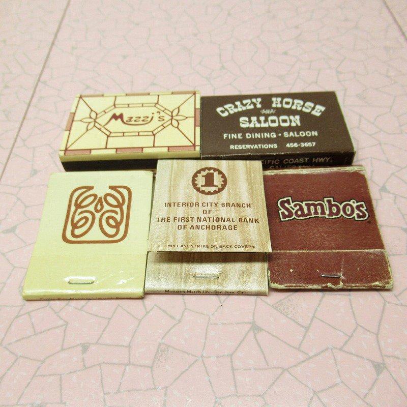 ヴィンテージマッチブック 5個セット 茶 B【画像2】