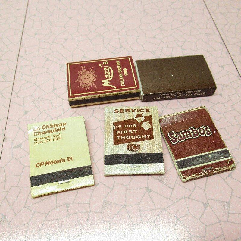 ヴィンテージマッチブック 5個セット 茶 B【画像4】