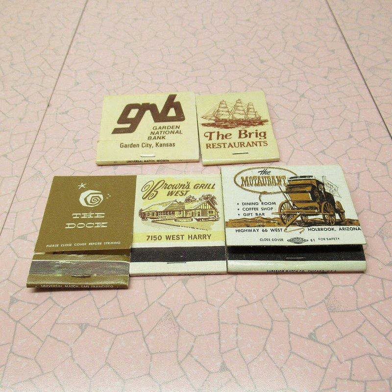 ヴィンテージマッチブック 5個セット 茶 C【画像2】