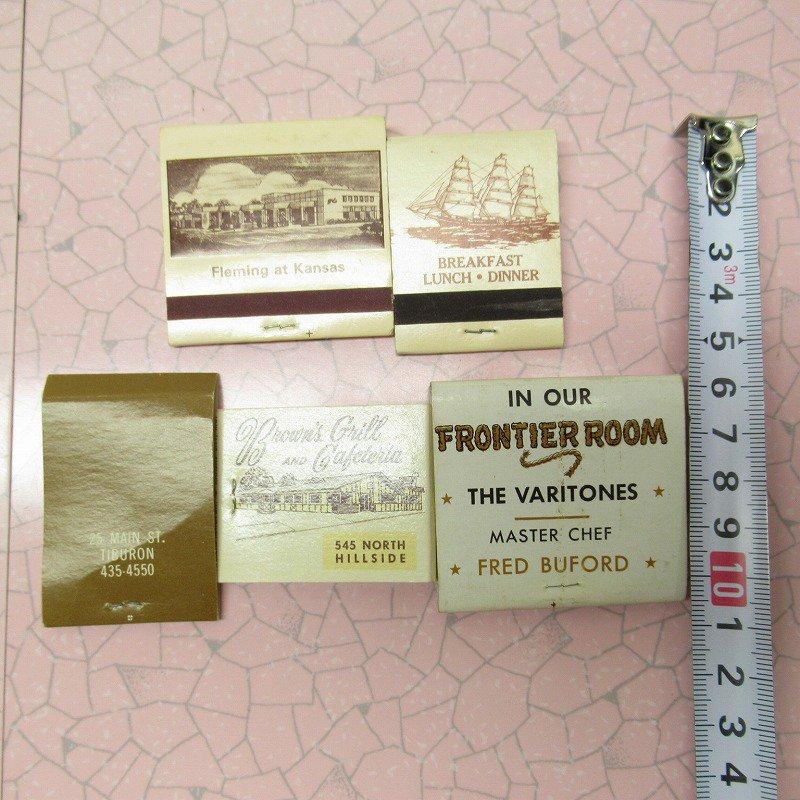 ヴィンテージマッチブック 5個セット 茶 C【画像10】