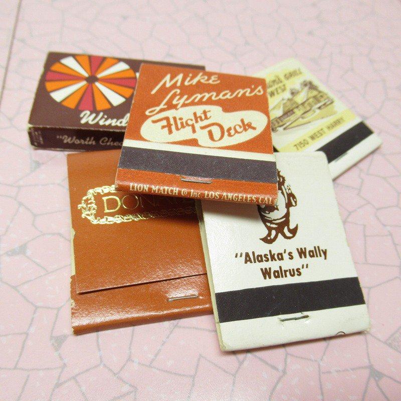 ヴィンテージマッチブック 5個セット 茶 D