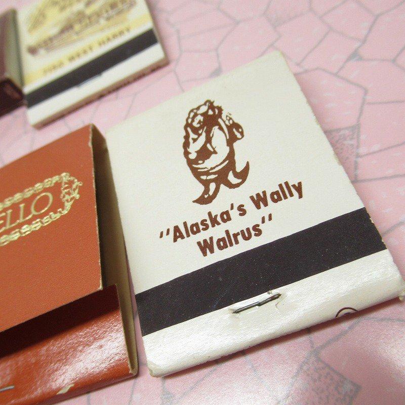 ヴィンテージマッチブック 5個セット 茶 D【画像6】