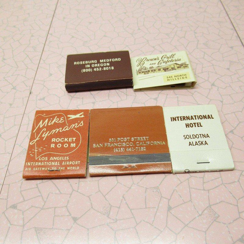 ヴィンテージマッチブック 5個セット 茶 D【画像7】