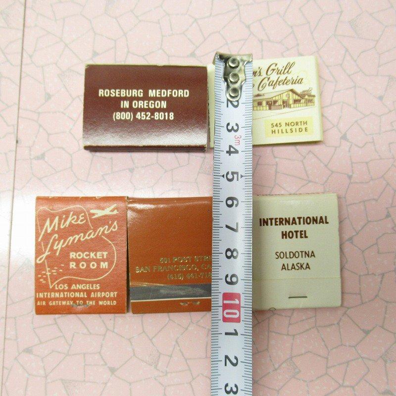 ヴィンテージマッチブック 5個セット 茶 D【画像10】