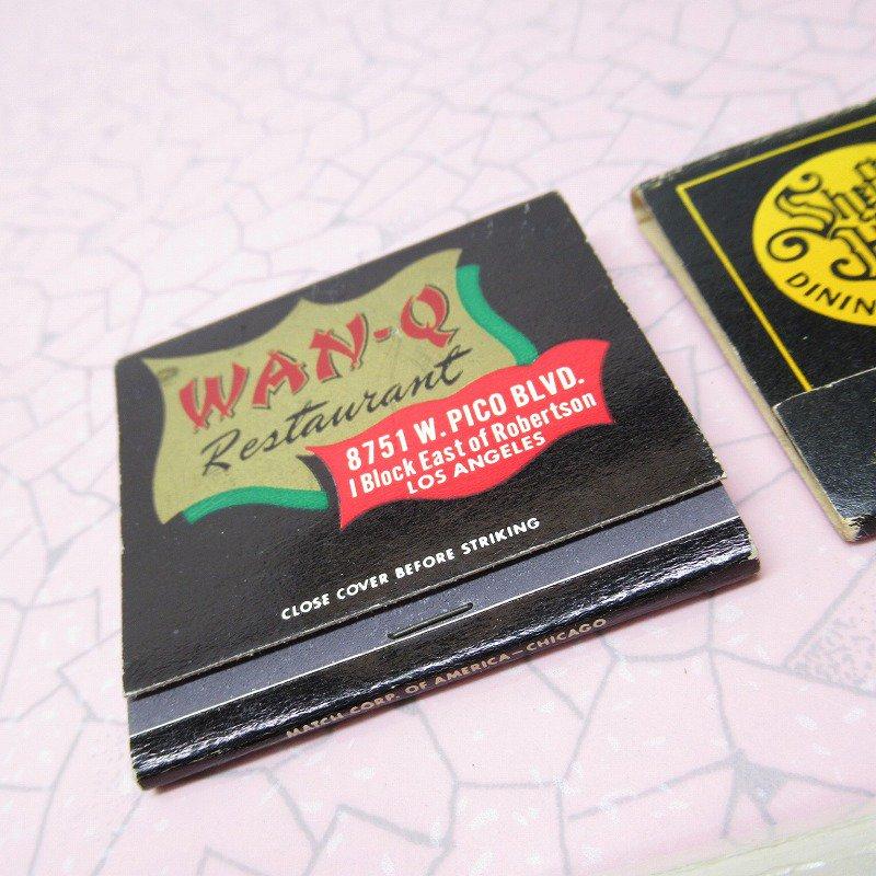 ヴィンテージマッチブック 5個セット 黒 B【画像2】