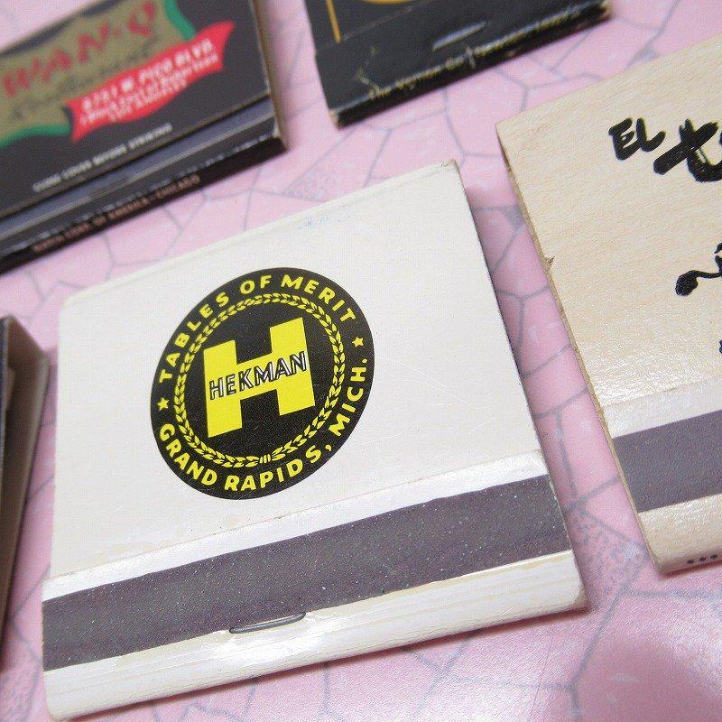 ヴィンテージマッチブック 5個セット 黒 B【画像4】