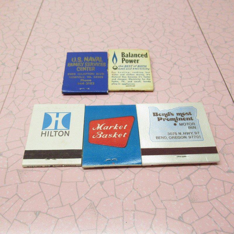 ヴィンテージマッチブック 5個セット 青 B【画像5】