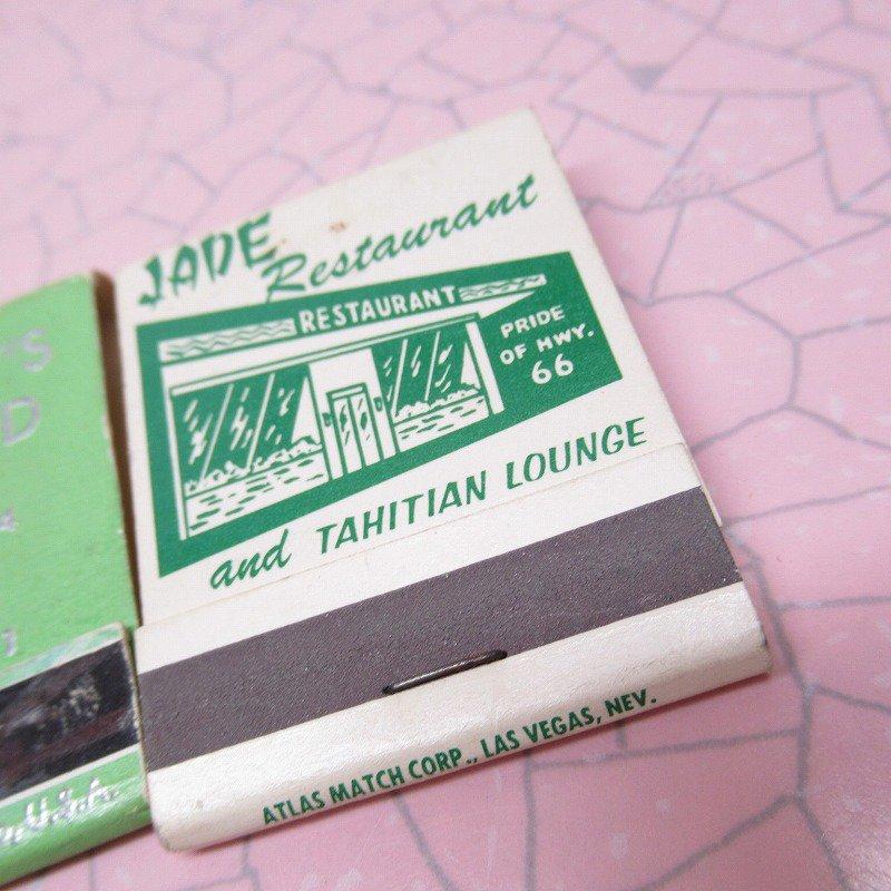 ヴィンテージマッチブック 5個セット 緑 A【画像4】