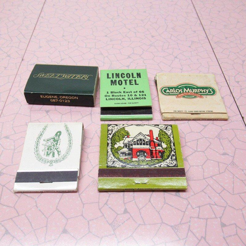 ヴィンテージマッチブック 5個セット 緑 C【画像2】