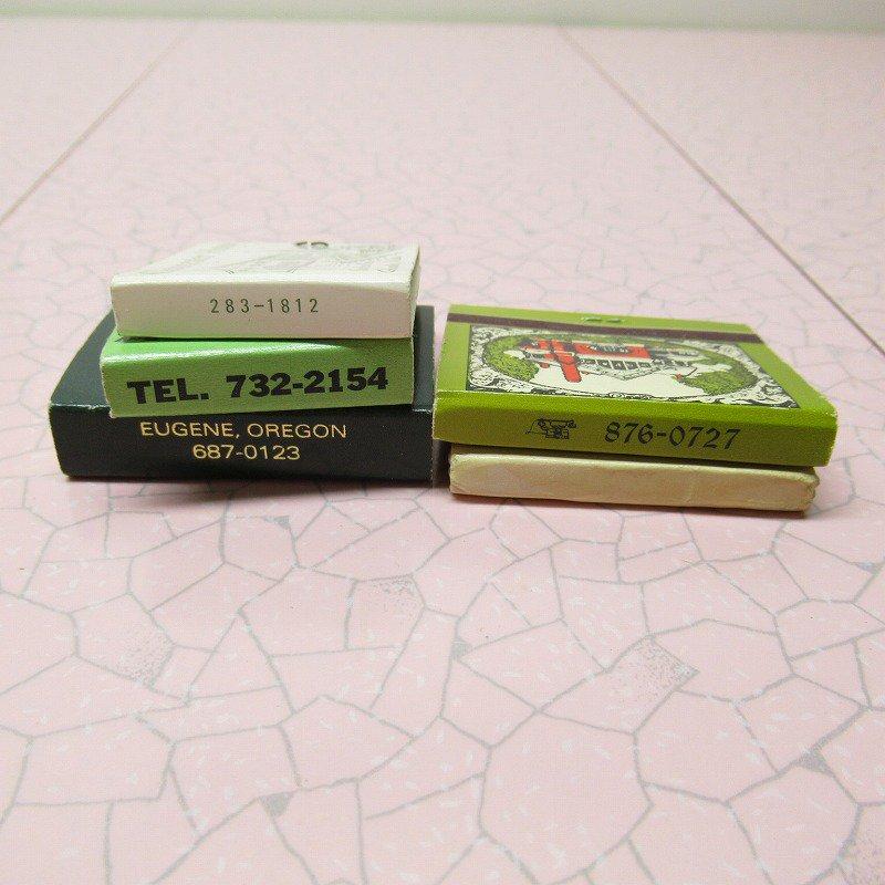 ヴィンテージマッチブック 5個セット 緑 C【画像12】