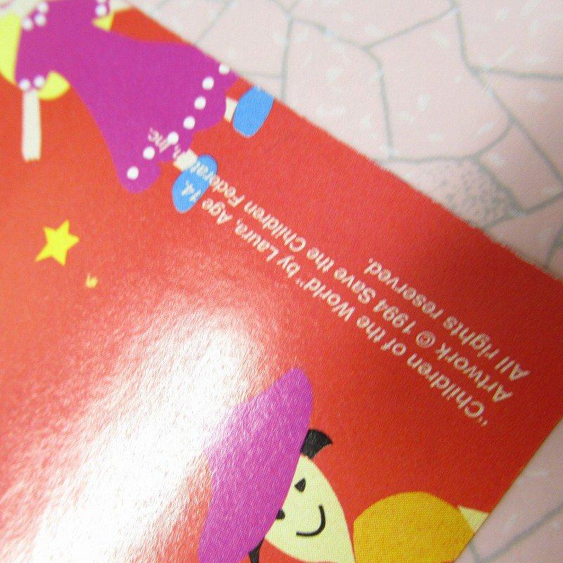クリスマス ラッピングペーパー 世界の子供たち【画像6】