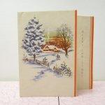 使用済  クリスマスカード 冬の風景 使用済