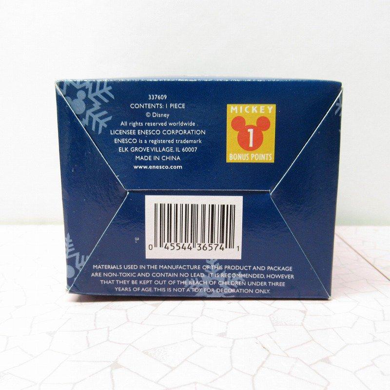 ミッキーマウス ドナルド 箱付 クリスマス オーナメント おもちゃ作り【画像13】