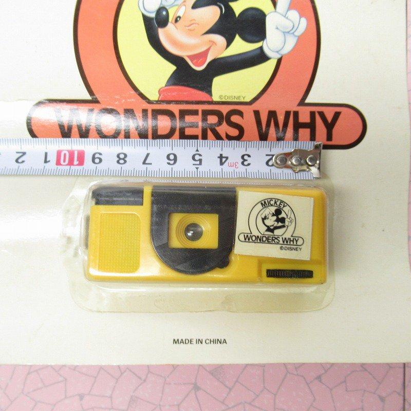 ミッキーマウス Mickey Wonders Why トイ デッドストック【画像7】