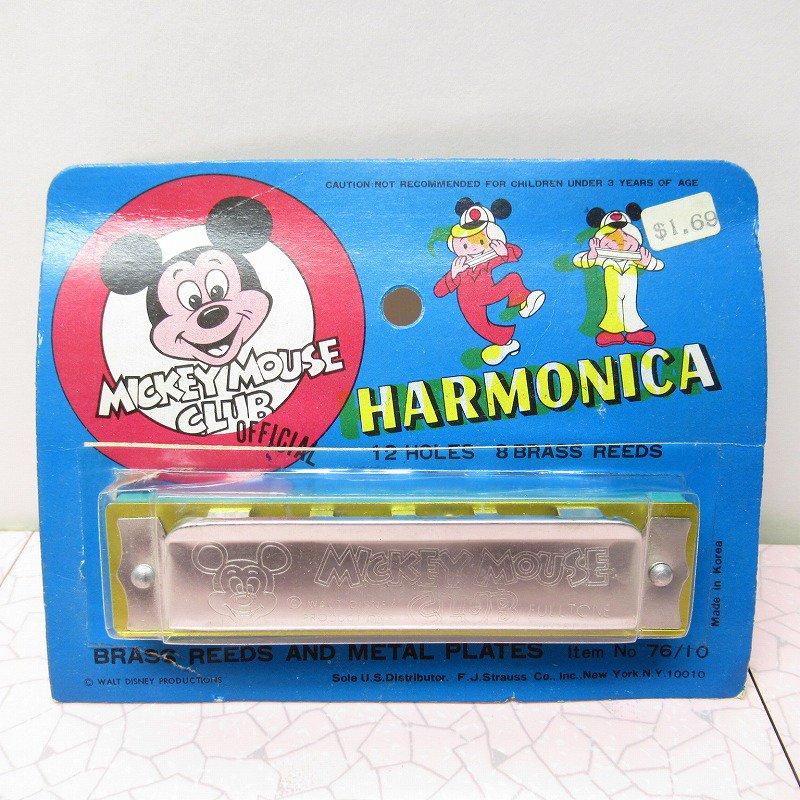 ミッキーマウス クラブ 公式 ハーモニカ デッドストック