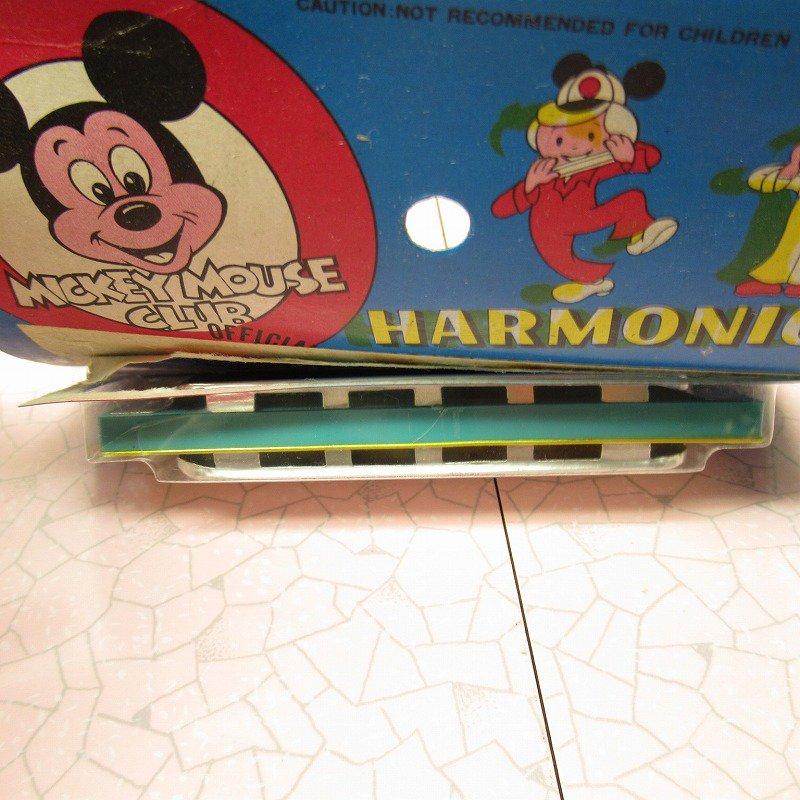 ミッキーマウス クラブ 公式 ハーモニカ デッドストック【画像9】