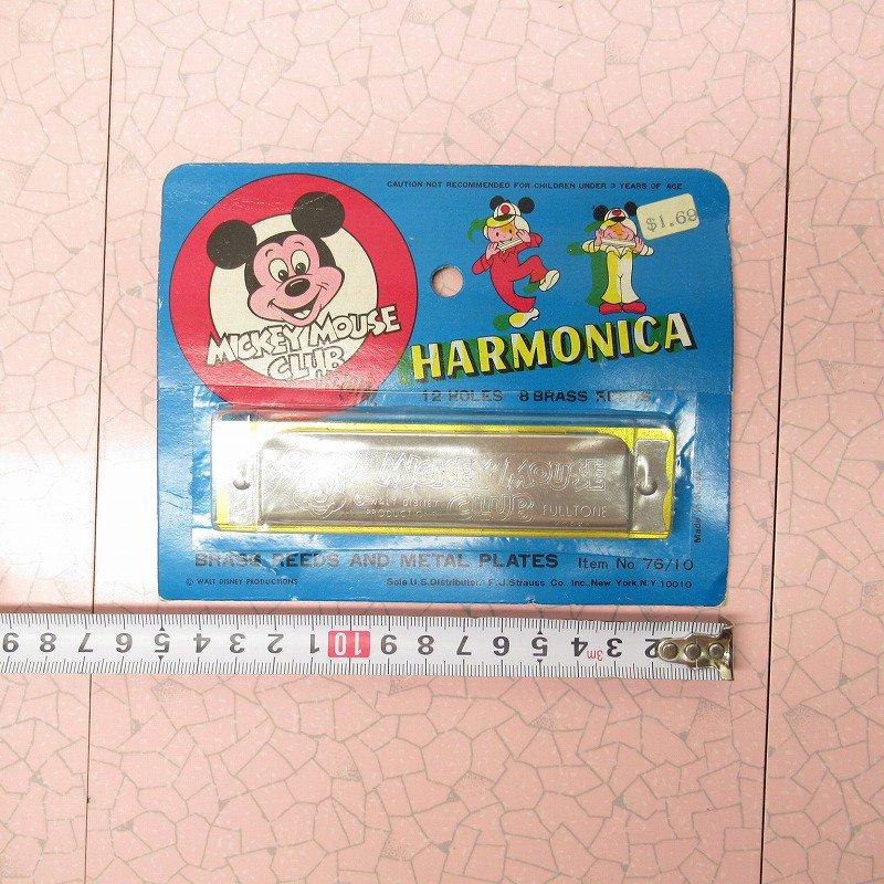 ミッキーマウス クラブ 公式 ハーモニカ デッドストック【画像10】