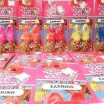 レディス  トロール人形 90年代 デッドストック ピアス 各種