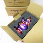 マクドナルド 正規品 クリスマス ガラスオーナメントグリマス 2017年未使用
