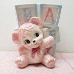 リビング  ベビープランター 米国輸出用日本製 アルファベットブロック & ピンクのテディベア