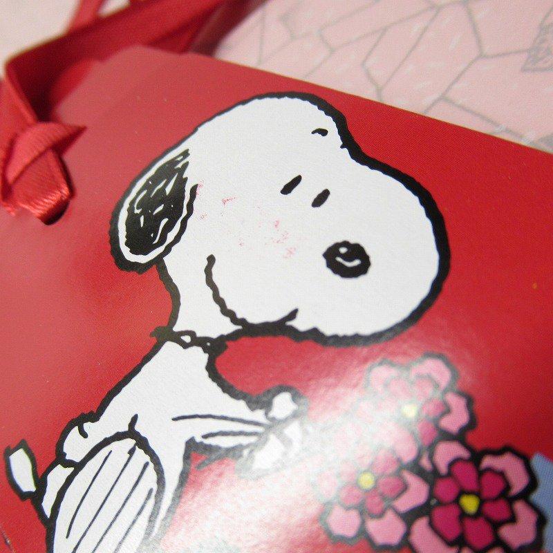 スヌーピー 日本未販売 バレンタイン ブックマーク 未使用【画像11】