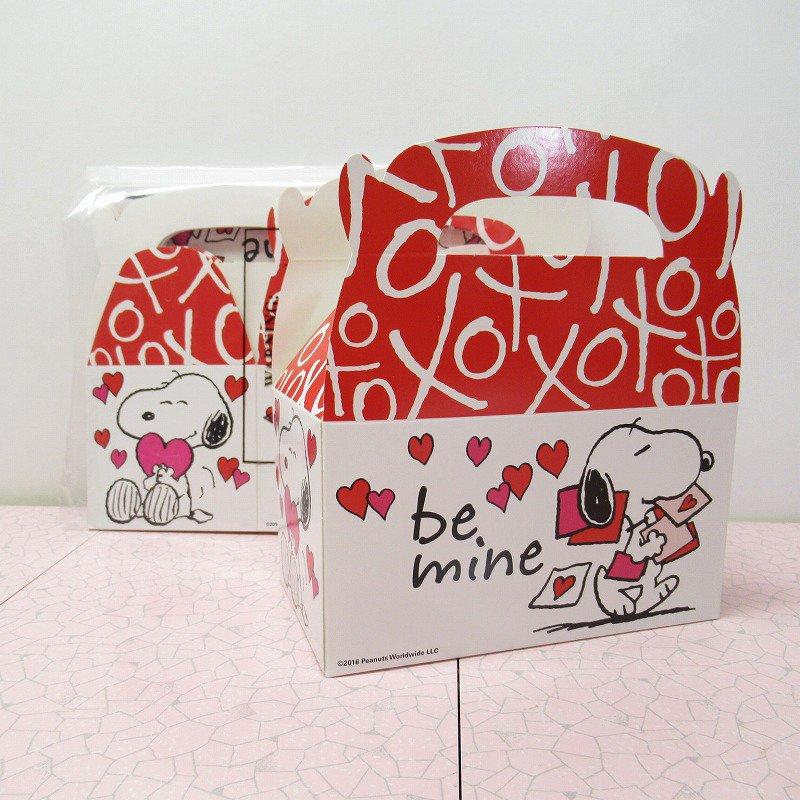 スヌーピー 日本未販売 バレンタイン ギフトボックス 未使用