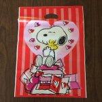 イベント  スヌーピー 日本未販売 バレンタイン Lサイズ ギフト用 バッグ 5枚セット 未使用
