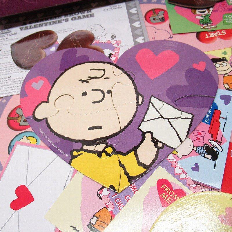 スヌーピー バレンタイン ゲーム【画像19】