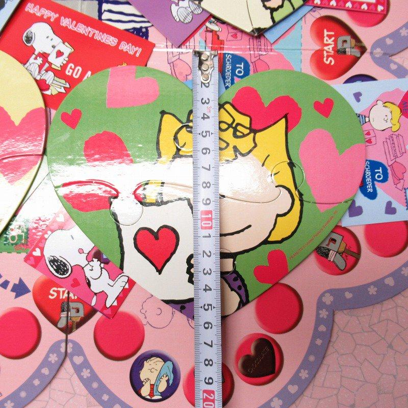 スヌーピー バレンタイン ゲーム【画像23】