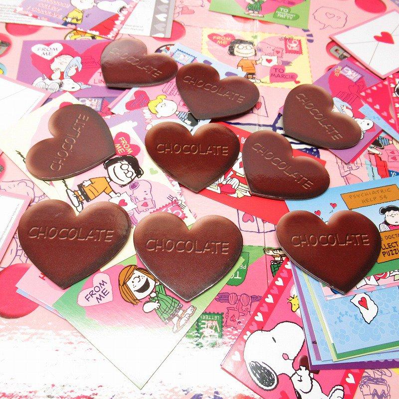 スヌーピー バレンタイン ゲーム【画像24】