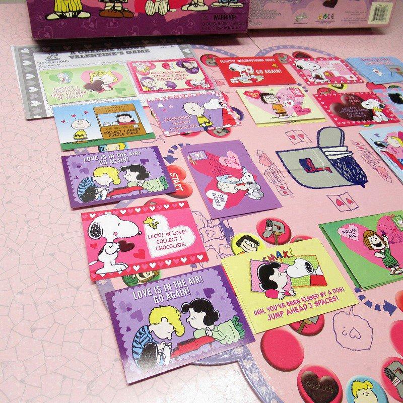 スヌーピー バレンタイン ゲーム【画像26】