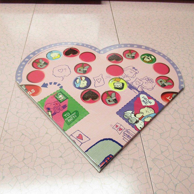 スヌーピー バレンタイン ゲーム【画像35】