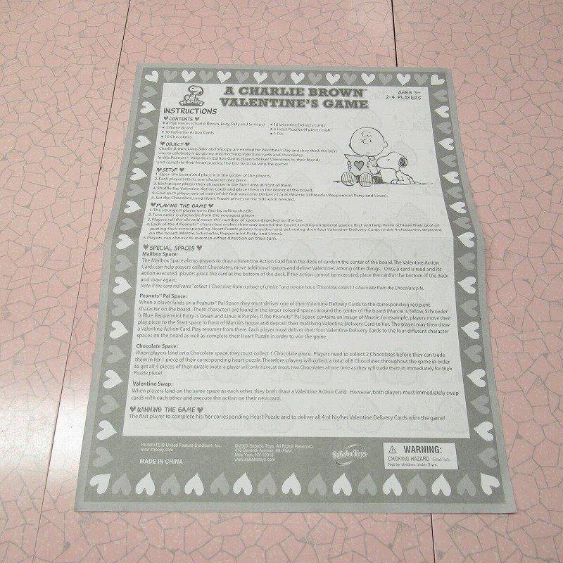 スヌーピー バレンタイン ゲーム【画像36】