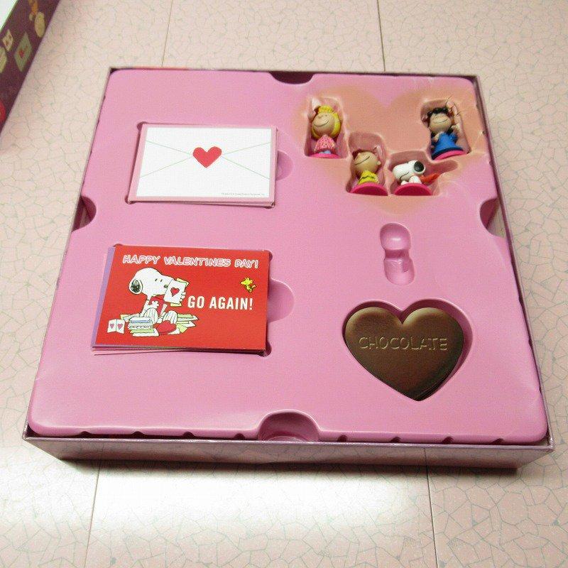 スヌーピー バレンタイン ゲーム【画像7】