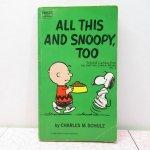 スヌーピー  スヌーピー コミックブック All These and Snoopy Too