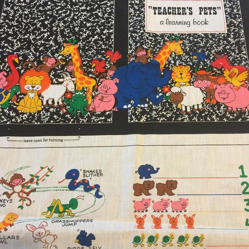 動物たちのお勉強 布製 絵本用 ファブリック