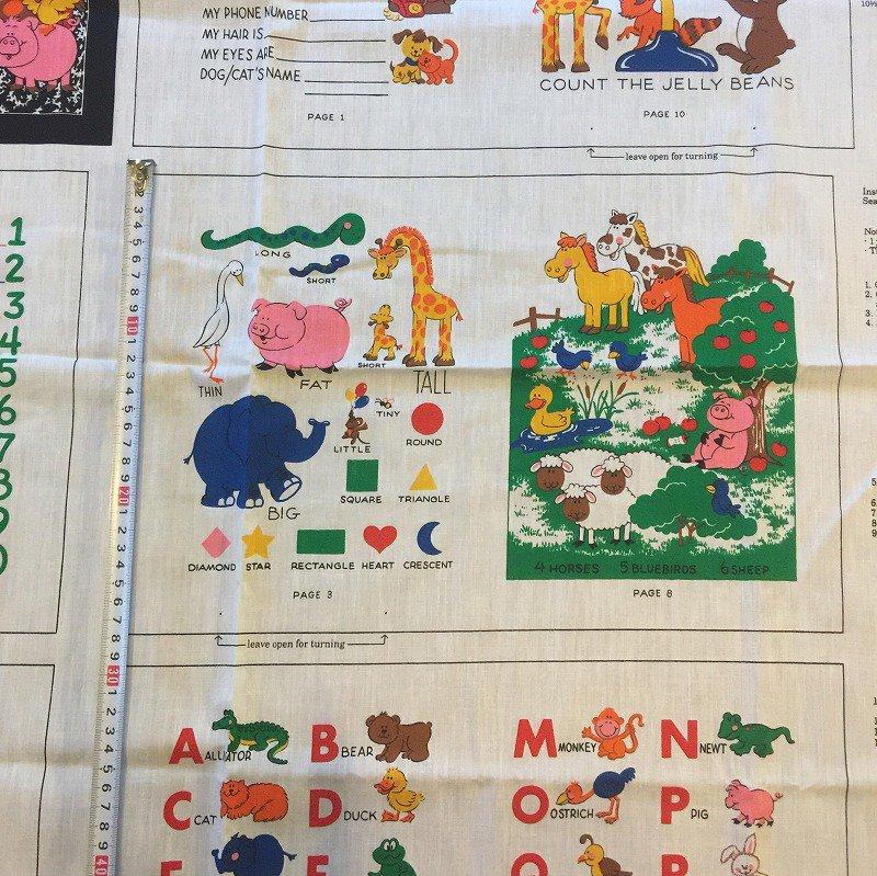 動物たちのお勉強 布製 絵本用 ファブリック【画像9】
