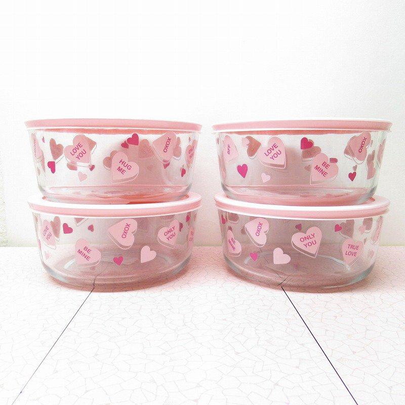 パイレックス 7カップ 並行輸入品 保存容器 キャンディーハーツ【画像2】